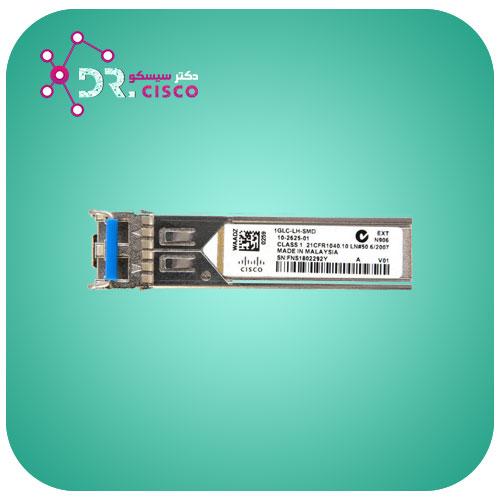 ماژول سیسکو مدل Cisco GLC-LH-SMD - از محصولات فروشگاه اینترنتی دکتر سیسکو