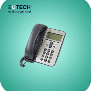 آی پی فون سیسکو مدل CISCO CP-7911G - از حصولات فروشگاه اینترنتی ایوتک