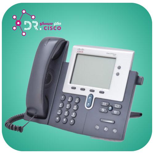 تلفن سیسکو Cisco 7941 - از محصولات فروشگاه اینترنتی دکتر سیسکو
