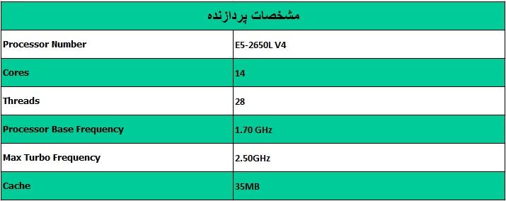 پردازنده اینتل زئون Intel Xeon E5-2650 LV4 - از محصولات فروشگاه اینترنتی دکتر سیسکو