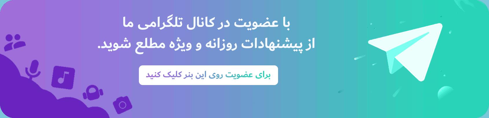 تلگرام تجهیزات سیسکو
